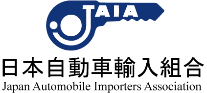 Japan Automobile Importers Association